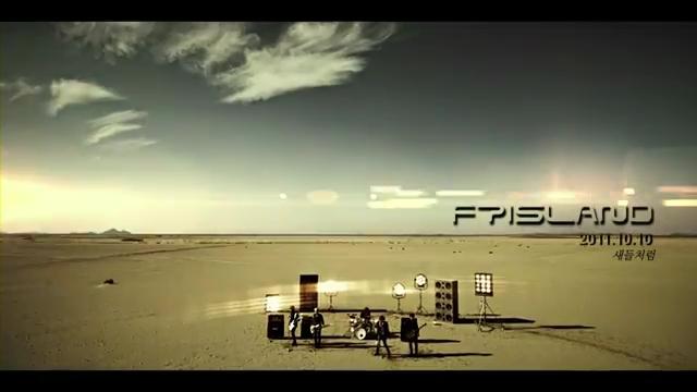"FT Island Merilis Teaser MV ""Like Birds"""