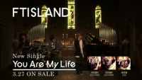 FTISLAND - You Are My Life - YouTube.FLV_000025651